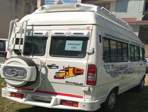 tour & travels service in Bhimtal
